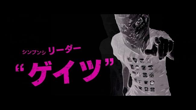yokoku-han_005.jpg