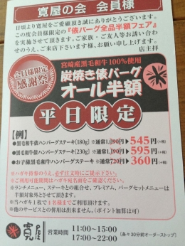 KanyaNakamozu_300_org.jpg