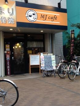 MatsubaraMJ_200.jpg