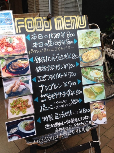 MatsubaraMJ_202.jpg