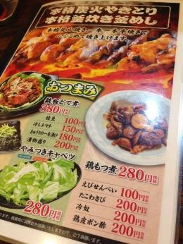 MinojiHisayaOodori_002_org.jpg