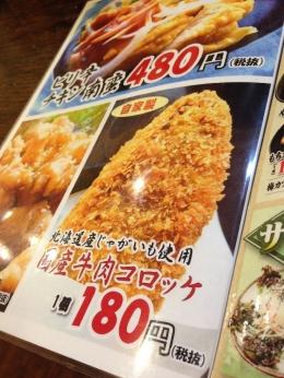 MinojiHisayaOodori_003_org.jpg