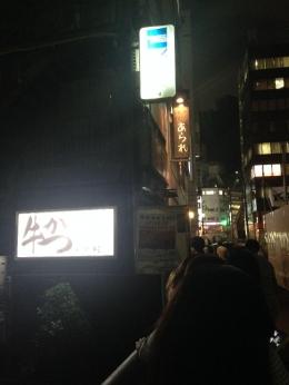 MotomuraShibuya_001_org.jpg