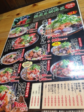 MozuNanaya_001.jpg