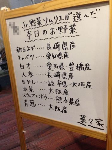 MozuNanaya_013.jpg