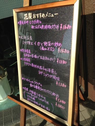 NakamozuKarin_002_org.jpg