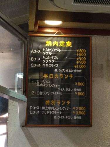 NewHamayaKitahama_002_org.jpg