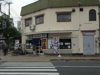 NeyagawaWakazou_000_org.jpg