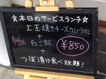 NeyagawaWakazou_002_org2.jpg