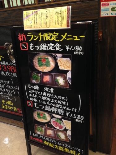 OoyamaHakataST_003_org.jpg