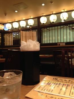 OoyamaHakataST_004_org.jpg