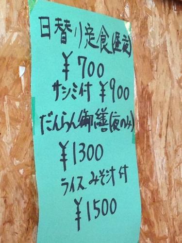 SeikibashiDanran_004_org.jpg