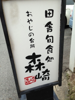 TaishiMorisaki_001_org.jpg