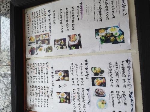 TaishiMorisaki_002_org.jpg