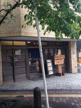 TakatsukiNakaya_000_org.jpg