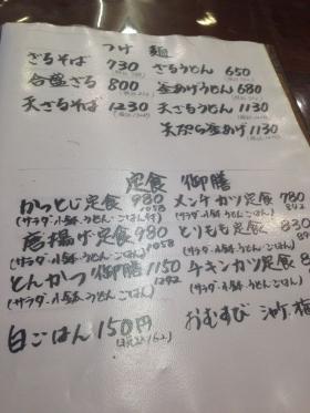 TakatsukiNakaya_004_org.jpg
