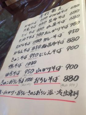 TakatsukiNakaya_005_org.jpg