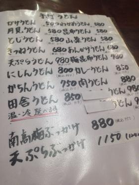 TakatsukiNakaya_006_org.jpg