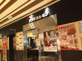 TenjinHorumon_000_org.jpg