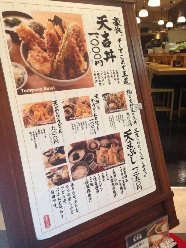 TenkichiyaShinjuku_000_org.jpg
