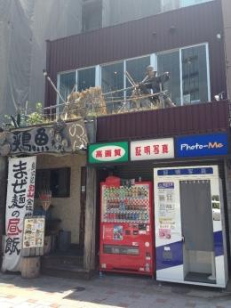 TenmabashiNobu_009_org.jpg