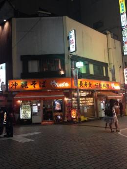 YanbaruShinjuku_000_org.jpg