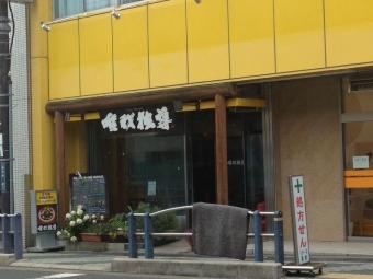 YuigaDoxonKishiwada_000_org.jpg