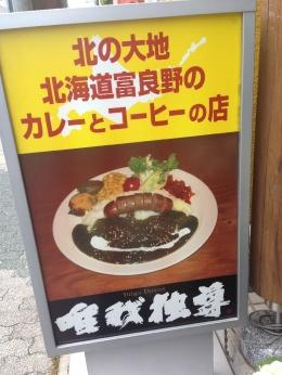 YuigaDoxonKishiwada_001_org.jpg