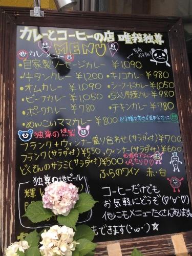 YuigaDoxonKishiwada_002_org.jpg