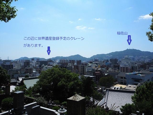 長崎市街地