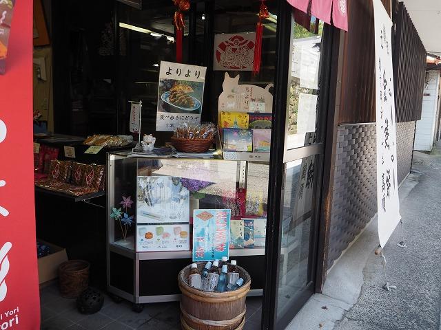 中華菓子店