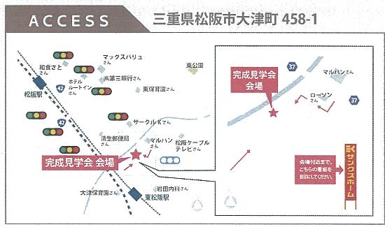 垣鼻大津JPEG地図550