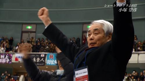 佐藤コーチkai