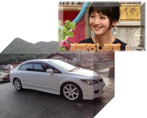 nozomin driver2kai
