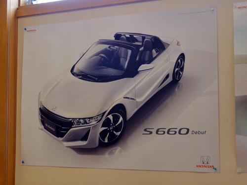 s660ホンダカーズポスター