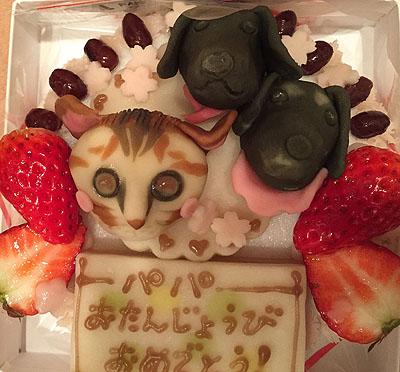 幸せケーキ