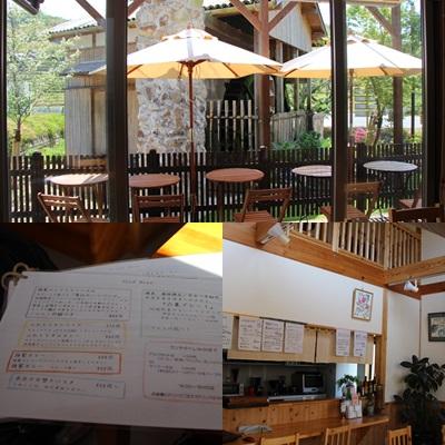 ホタルカフェ