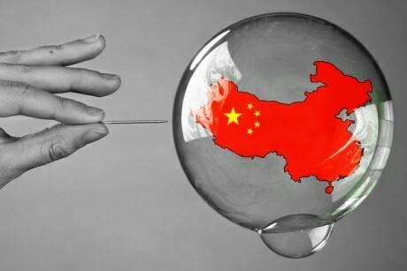 中国 バブル