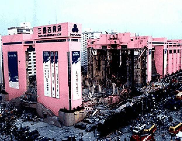 韓国 百貨店崩壊