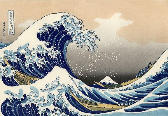 富嶽三十六景 神奈川沖浪裏