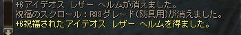 20150622-4.jpg