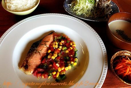 鮭のラビゴッドソース