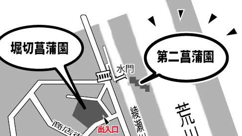 第二菖蒲園までの地図