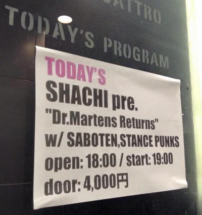 SHACHI2.jpg