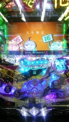 DSC_0040_2015061913515667f.jpg