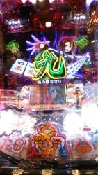 DSC_0052_20150617131259ee9.jpg