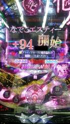 DSC_0052_20150619135212965.jpg