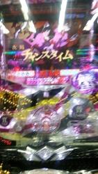 DSC_0054_20150619135214c80.jpg