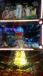 DSC_0134_201506191612250ed.jpg