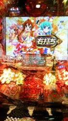 DSC_0158_20150617131334f4b.jpg